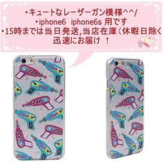 可愛いレーザーガン ! iphone 6 6s ケース 正規品 即納
