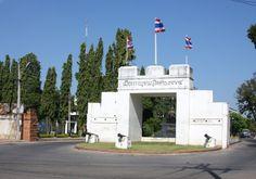 Kanchanaburi : City Gate