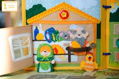 Развивающая книжка для Артёма! - Babyblog.ru
