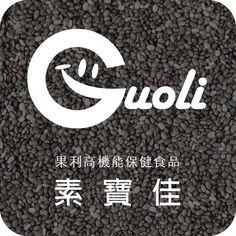 Guoli Chia Seed
