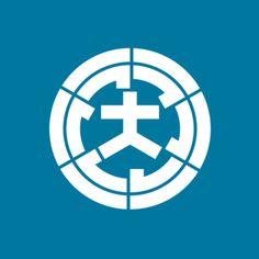 Typographic town logos in hiragana/katakana ~ Pink Tentacle