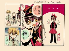 toilet bound hanako kun cap 55 - Yahoo Search Results Bildsökresultat Anime Kawaii, Kageyama, Doujinshi, Anime Manga, Comic Art, Chibi, Comics, Memes, Drawings