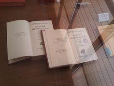 """Exposición de libros """"Ad fontes: las máscaras de Hermes"""". Curso de posgrado Las Máscaras del Mago II. Universidad de Granada. Copyright Iván Elvira."""