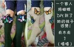 https://fr.aliexpress.com/store/product/Fashion-Butterfly-Chinese-Style-cloth-paste-clothes-patch-computer-embroidery-chapter-gum-ironing-Applique-scrapbooking-iron/1876505_32626098846.html