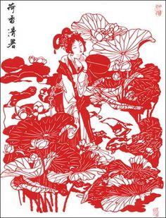 Chinese Kirigami
