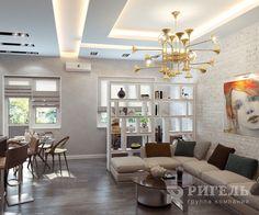 Урбанистический лофт в потрясающей однокомнатной квартире-студии #rigelgroup…