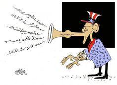 كاريكاتير صحيفة تشرين (سوريا)  يوم الجمعة 27 فبراير 2015  ComicArabia.com  #كاريكاتير