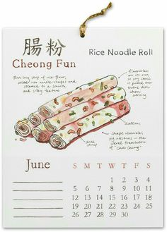 Dim Sum-body say. This 2018 Post-Card Wall Calendar is a perfect gift for foodies everywhere. Chinese Food, Chinese Wall, Food Sketch, Watercolor Food, Restaurant Branding, Food Journal, Food Drawing, Chinese Culture, Dim Sum