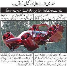 Fly car Flying Car