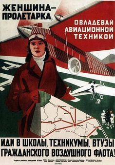 """Proletarian woman - concur avionics technology, enroll in schools and colleges of civil air fleet! "" USSR poster Бри-Бейн Мария Феликсовна 1931"