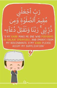 Du'a __ (owhsomuslim)  Sponsor a poor child learn Quran with $10, go to FundRaising http://www.ummaland.com/s/hpnd2z
