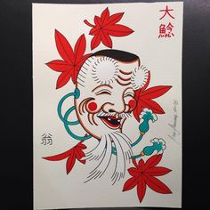 Okina #japaneseart #onamazutattoo #traditionaltattoo #traditionaltattooing…