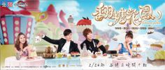 Fondant Garden 翻糖花园 - Taiwanese Drama
