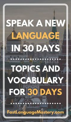 30 day Language Mastery - How to learn a language in 30 days - Fast Language Mastery Best Language Learning Apps, Learning Languages Tips, German Language Learning, Learning Websites, Language Study, Learning Spanish, Learn Languages, Foreign Language, Language Arts