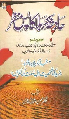 Islamic books pdf dhivehi songs