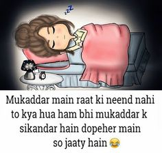 mukkadar k shikandar😂 Attitude Quotes For Girls, Crazy Girl Quotes, Girly Quotes, Desi Humor, Desi Jokes, Jokes Quotes, Life Quotes, Memes, Girly Facts