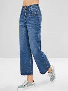 a99da4a760b Button Fly Frayed Hem Jeans. Frayed Hem JeansRipped JeansDenim JeansBlue  Dress PantsBlue ...