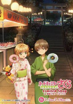 233 Best Cardcaptor Sakura Tsubasa Chronicles Syaoran Li