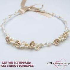 ΣΤΕΦΑΝΑ ΓΑΜΟΥ ΠΟΡΣΕΛΑΝΙΝΑ ΜΕ ΤΕΤΡΑΦΥΛΛΑ  ΛΟΥΛΟΥΔΙΑ - ΣΕΤ - ΚΩΔ:N352-SL Bangles, Bracelets, Gold, Jewelry, Jewlery, Bijoux, Schmuck, Jewerly, Bracelet