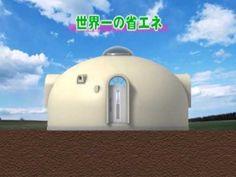 Японские дома-сферы из пенопласта - YouTube