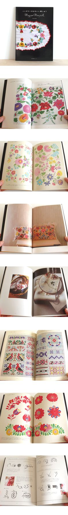hungarian embroidery japanese craft book [beautiful embroidery, beautiful sewing, unusual embroidery]