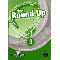 New Round Up 3 Teacher's Book - Resources for teaching and learning English - Practice English Grammar, English Grammar Book, English Idioms, English Book, Learn English, Teacher Books, Book Show, Show And Tell, Primary School