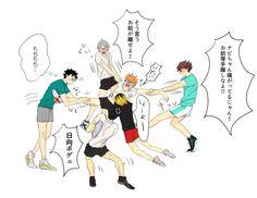 Haikyuu Tsukishima, Hinata Shouyou, Haikyuu Funny, Haikyuu Manga, Haikyuu Fanart, Haikyuu Ships, Kagehina, Anime Undertale, Kurotsuki