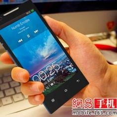 Oppo Find 5 features a FullHD 5-inch screen