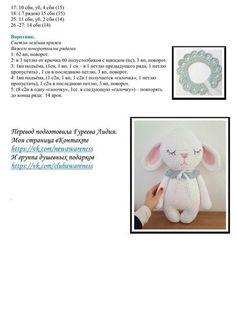 Mesmerizing Crochet an Amigurumi Rabbit Ideas. Lovely Crochet an Amigurumi Rabbit Ideas. Crochet Baby Toys, Crochet Bear, Crochet Animals, Amigurumi Doll, Amigurumi Patterns, Crochet Patterns, Kawaii Crochet, Cute Crochet, Knitted Dolls