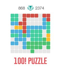 It's really Amazing! I have just got 2374 score in 100!Puzzle Can you beat my score #100 #puzzle #tetris #HD #Free! -> https://itunes.apple.com/app/id972013240