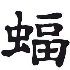 Japanese Writing Tools
