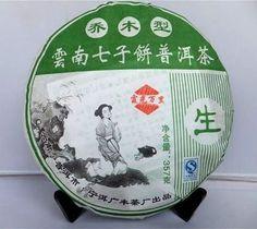 $32.99 (Buy here: https://alitems.com/g/1e8d114494ebda23ff8b16525dc3e8/?i=5&ulp=https%3A%2F%2Fwww.aliexpress.com%2Fitem%2FPu-er-tea-health-tea-seven-tree-cake-tea-357%2F1813738466.html ) Pu er tea health tea seven tree cake tea 357 for just $32.99