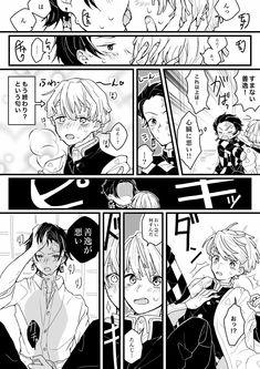 [KimetsuNoYaiba] Yaoi - TanZen - Page 3 - Wattpad Cute Anime Boy, Anime Love, Otaku Anime, Anime Art, Mode Kawaii, Demon Hunter, Dragon Slayer, Shounen Ai, Slayer Anime