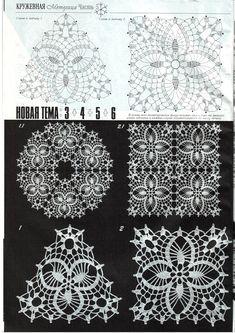 Photo from album Дуплет 106 on Crochet Motif Patterns, Crochet Blocks, Crochet Diagram, Lace Patterns, Crochet Squares, Crochet Granny, Irish Crochet, Crochet Doilies, Crochet Lace