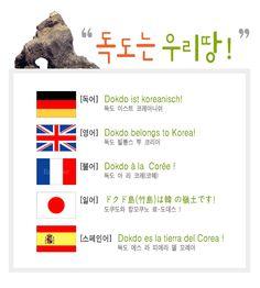 Dokdo Island is Korea's!