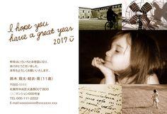 クリエイターデザイン特集|年賀状なら年賀家族2017 <公式>サイト New Year Card, The Creator, Simple, Cards, Design, Maps, Playing Cards