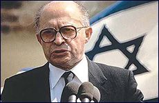 Menachem Begin on the Lessons of the Holocaust