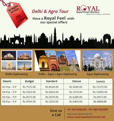 Enjoy #Delhi & #Agra Tour and have a Royal Feel With Our Special Offers