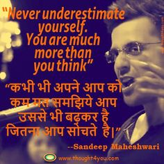Top 10 Inspirational Sandeep Maheshwari Quotes in Hindi and English: Quotes By S. Inspirational Quotes For Employees, Strong Motivational Quotes, Motivational Quotes For Success Positivity, Positive Quotes For Life Motivation, Free Inspirational Quotes, Love Life Quotes, Uplifting Quotes, Nice Quotes, Awesome Quotes
