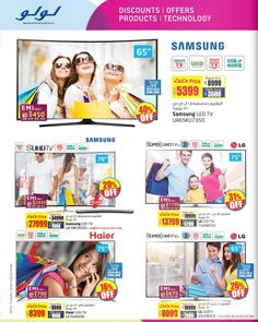 Smart TV Best Deal Offers @ Lulu  Promo valid from 1st October until 14th November, 2016 Smart TV Best Deal Offers @ Lulu          #HaierLedTV #HisenseLedTV #IkonLedTV #LGLEDTV #Lulu #PhilipsLedTV #Samsung #SmartTV #Appliances #Electronics #Household #OtherElectronics #UAEdeals #DubaiOffers #OffersUAE #DiscountSalesUAE #DubaiDeals #Dubai #UAE #MegaDeals #MegaDealsUAE #UAEMegaDeals  Offer Link: https://discountsales.ae/electronics/smart-tv-best-deal-offers-lulu/