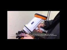 #X-MET 7000 - анализатор/спектрометр металлов и сплавов портативный