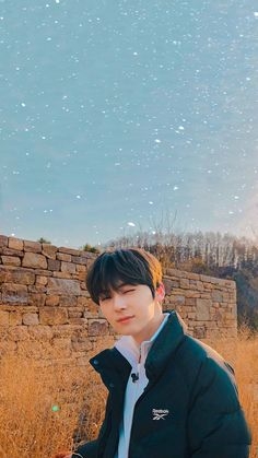 Just MinHwan things❤❤ My favorite couple until the end BxB Don't li… Story The Effective Pictures We Offer You About Short Stories template A quality pict 3 In One, One Pic, K Pop, G Dragon, Story Outline, Aesthetic Korea, Nu Est Minhyun, Story Video, Ha Sungwoon