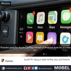 #Porsche goes for #Apple #CarPlay instead of #Android Auto for it's new 911
