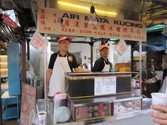 """Malaysian street food. Air Mata Kucing means """"water of the cat's eyes"""""""
