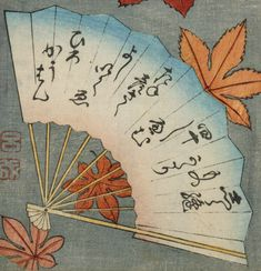19th century depiction of a Japanese folding fan with a poem on its open surface.