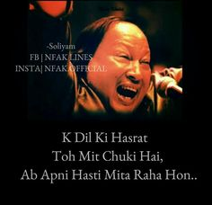 Mitt jaaye gi yeh bhi to yaad karoge. Ham kabhi na mil paayen gay to yaad karoge Sufi Quotes, Poetry Quotes, Hindi Quotes, Best Quotes, Qoutes, Photo Quotes, Picture Quotes, Nfak Lines, Nusrat Fateh Ali Khan