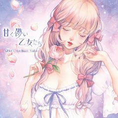Sweet and ephemeral maidens - AZSA