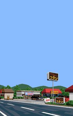 知らぬが仏。pixelart pixels landscape bar restaurant blue sky