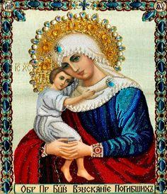 Comparto con todos los amigos estos bellísimos iconos de la Santísima Virgen María, que he recibido.                      Para bajar el PPS ...