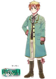 England folk costume